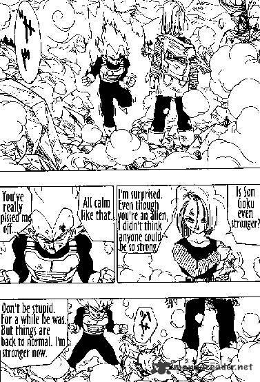 Dragon Ball Chapter 353  Online Free Manga Read Image 10
