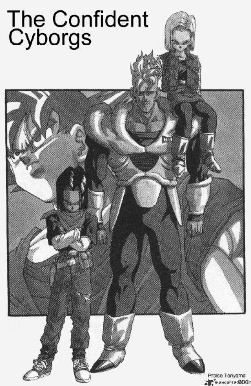 Dragon Ball Chapter 354  Online Free Manga Read Image 1