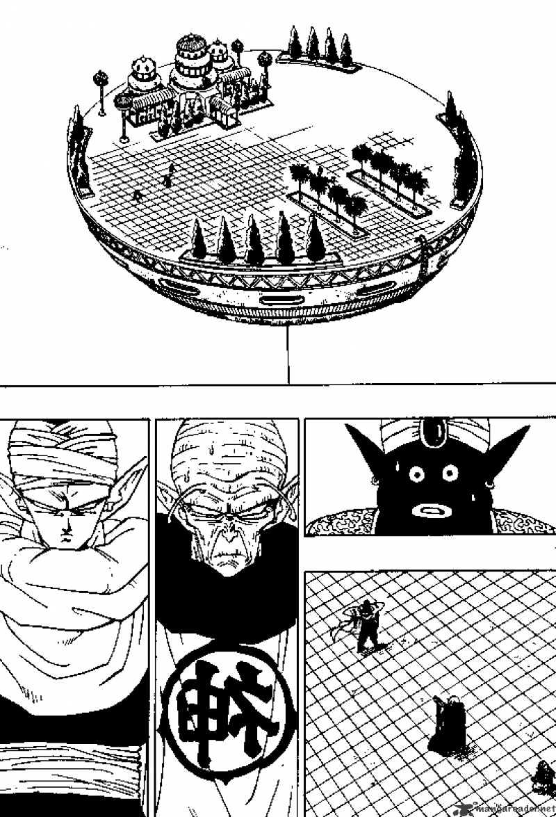 Dragon Ball Chapter 356  Online Free Manga Read Image 1