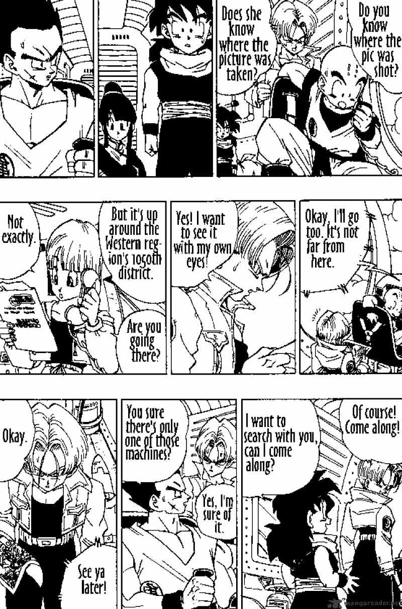 Dragon Ball Chapter 358  Online Free Manga Read Image 2