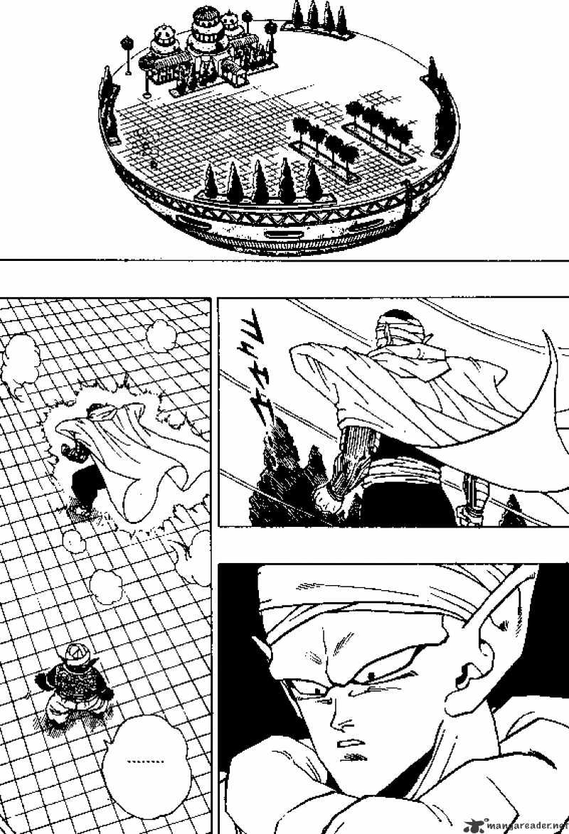 Dragon Ball Chapter 360  Online Free Manga Read Image 9