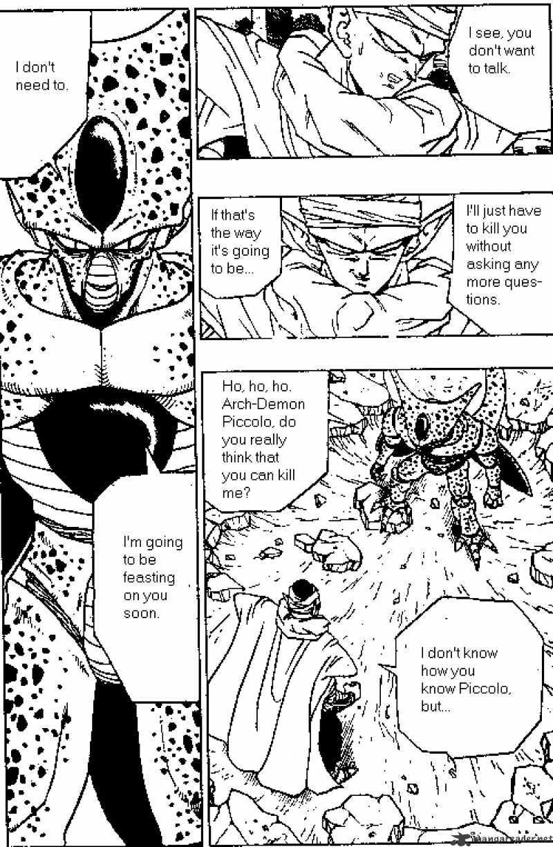 Dragon Ball Chapter 361  Online Free Manga Read Image 12