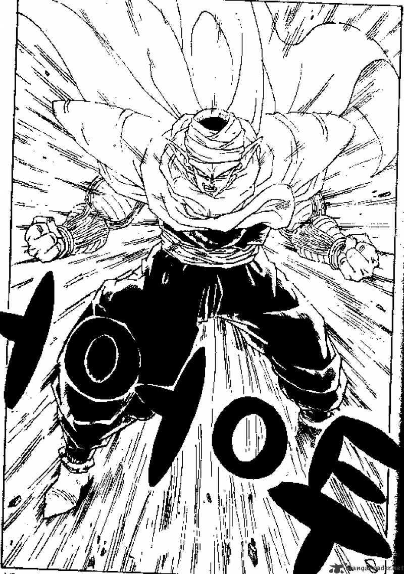 Dragon Ball Chapter 361  Online Free Manga Read Image 13