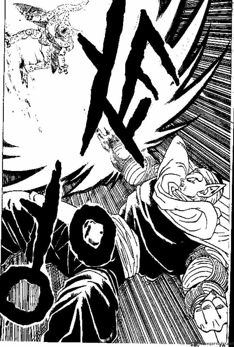 Dragon Ball Chapter 362  Online Free Manga Read Image 4