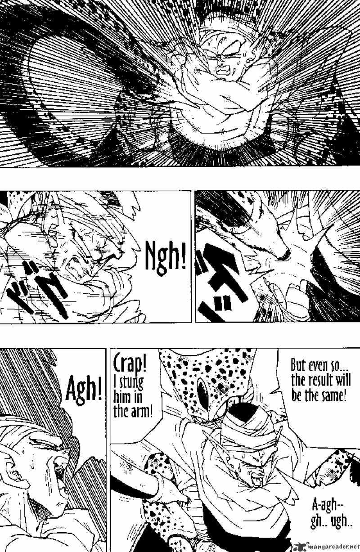 Dragon Ball Chapter 363  Online Free Manga Read Image 5