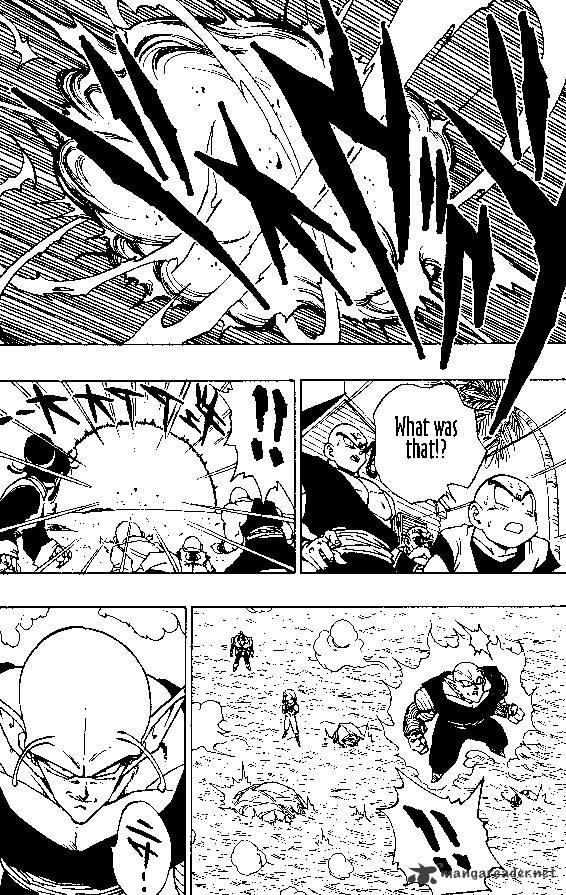 Dragon Ball Chapter 367  Online Free Manga Read Image 12