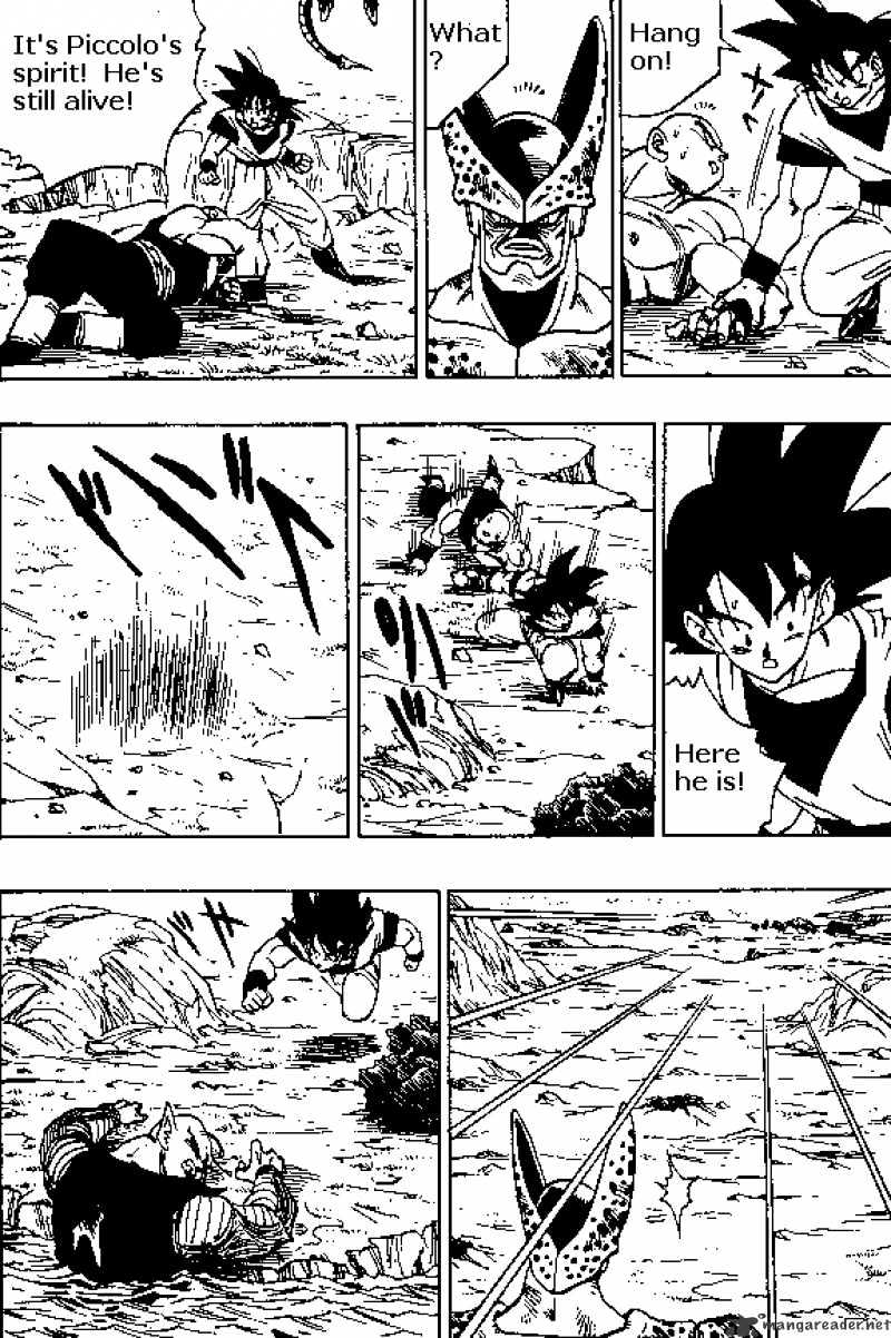 Dragon Ball Chapter 374  Online Free Manga Read Image 8