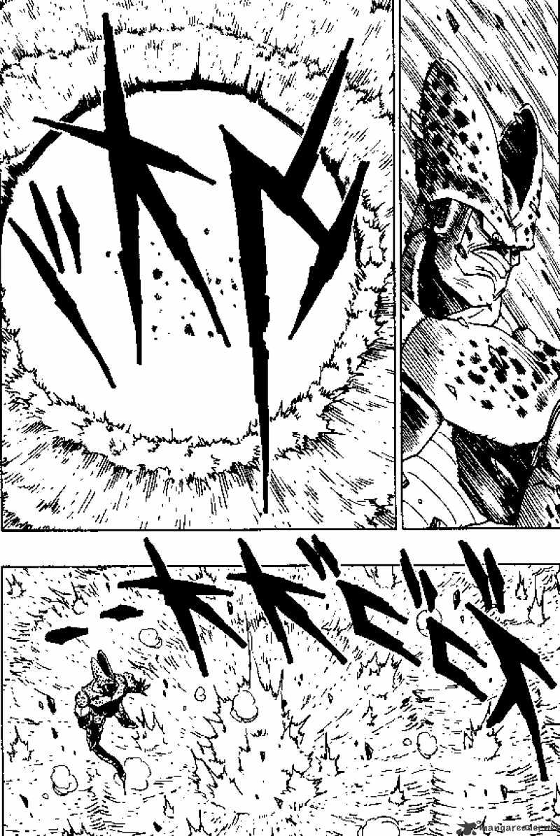 Dragon Ball Chapter 376  Online Free Manga Read Image 4