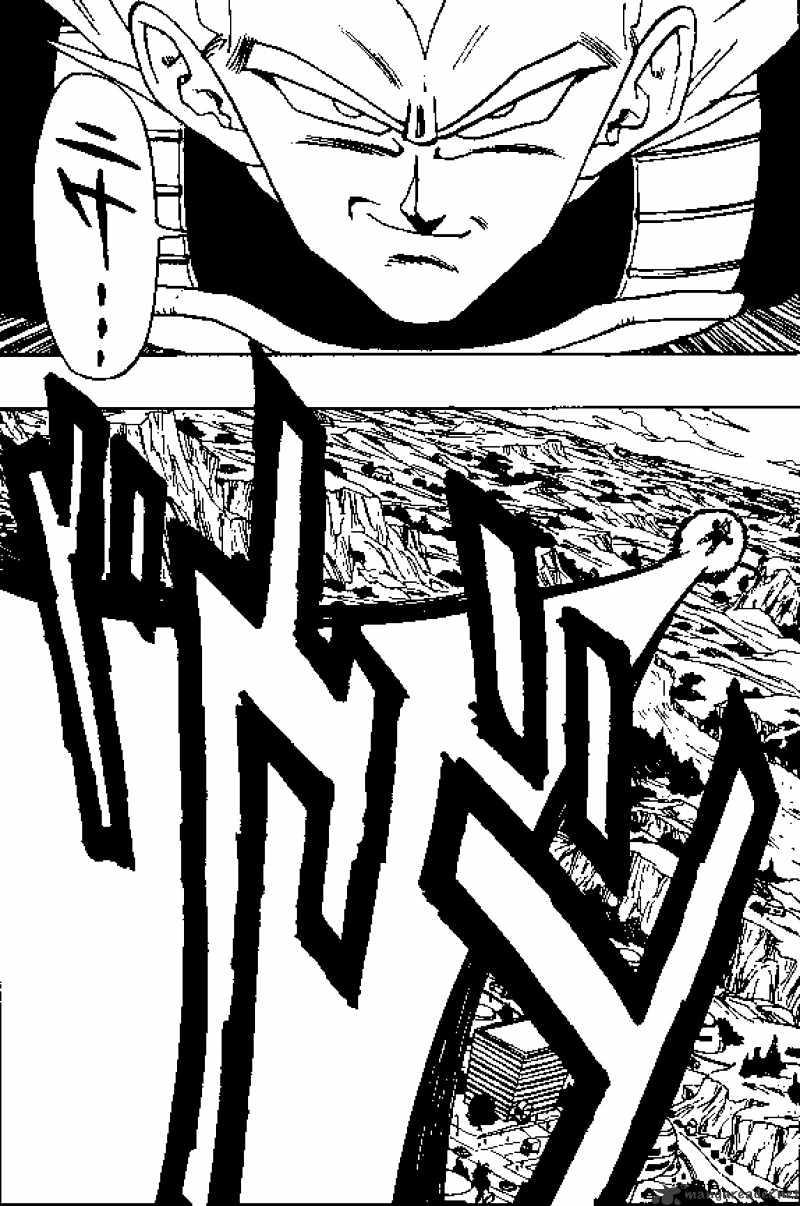 Dragon Ball Chapter 376  Online Free Manga Read Image 8