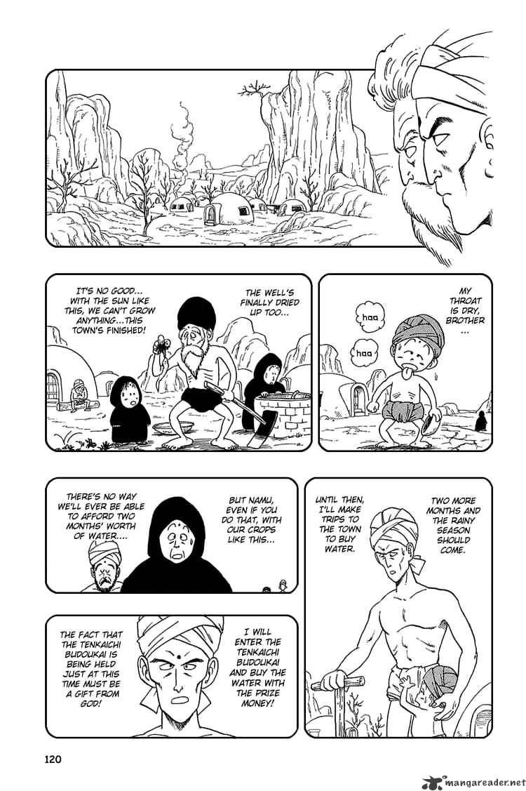 Dragon Ball Chapter 38  Online Free Manga Read Image 4