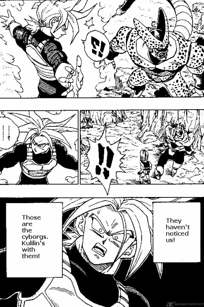 Dragon Ball Chapter 381  Online Free Manga Read Image 2