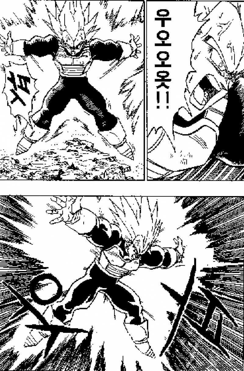 Dragon Ball Chapter 384  Online Free Manga Read Image 6
