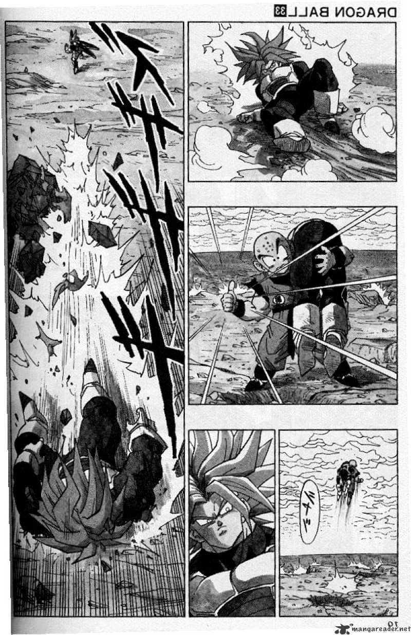 Dragon Ball Chapter 386  Online Free Manga Read Image 9