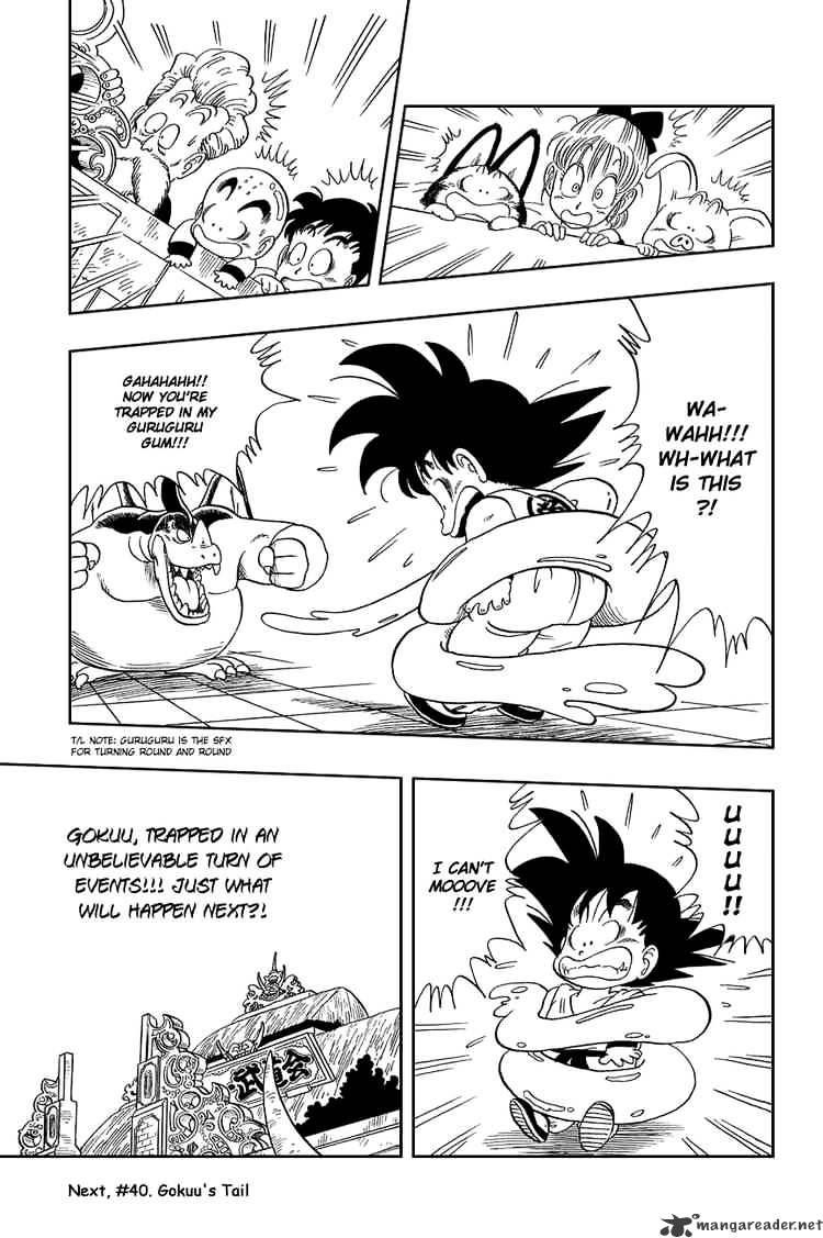 Dragon Ball Chapter 39  Online Free Manga Read Image 14