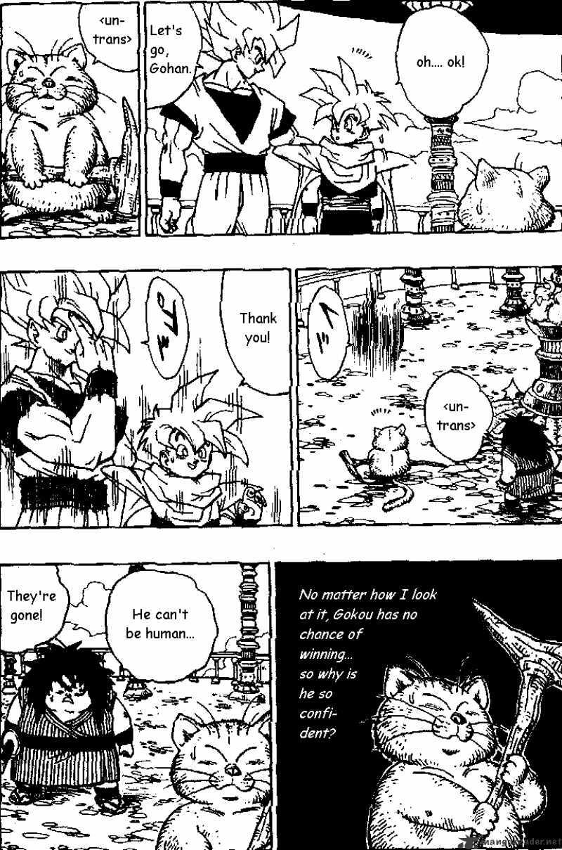 Dragon Ball Chapter 391  Online Free Manga Read Image 12