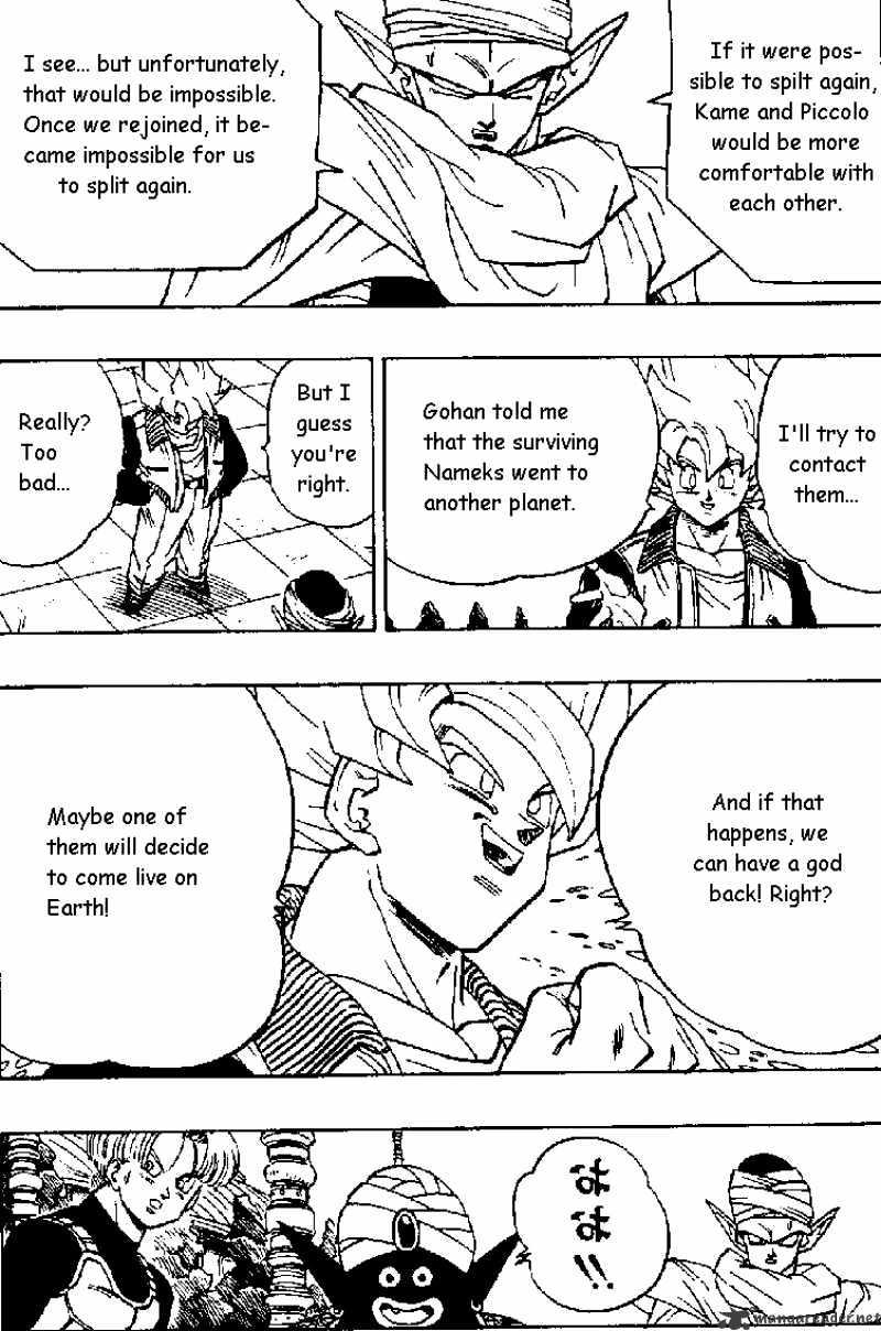 Dragon Ball Chapter 392  Online Free Manga Read Image 14
