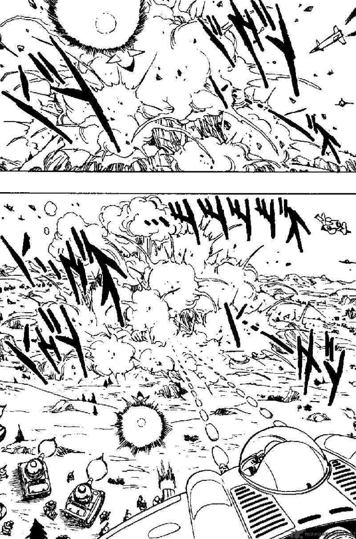 Dragon Ball Chapter 392  Online Free Manga Read Image 7