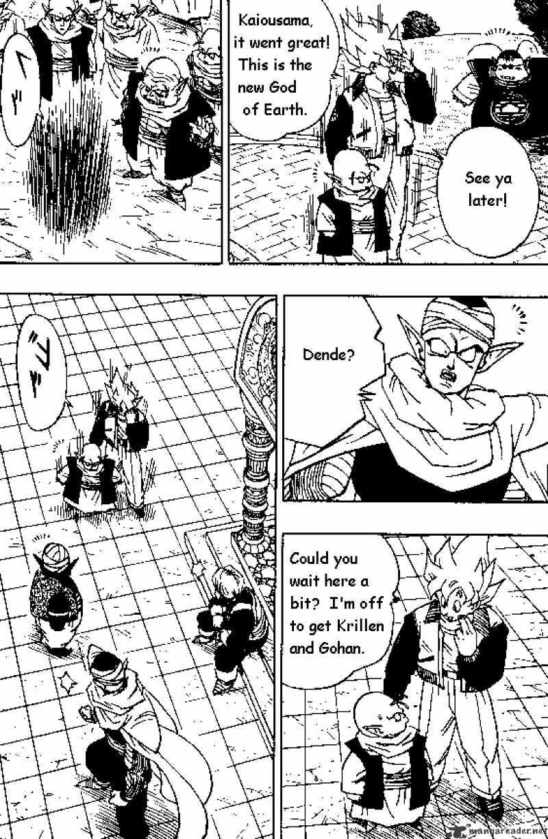 Dragon Ball Chapter 393  Online Free Manga Read Image 12