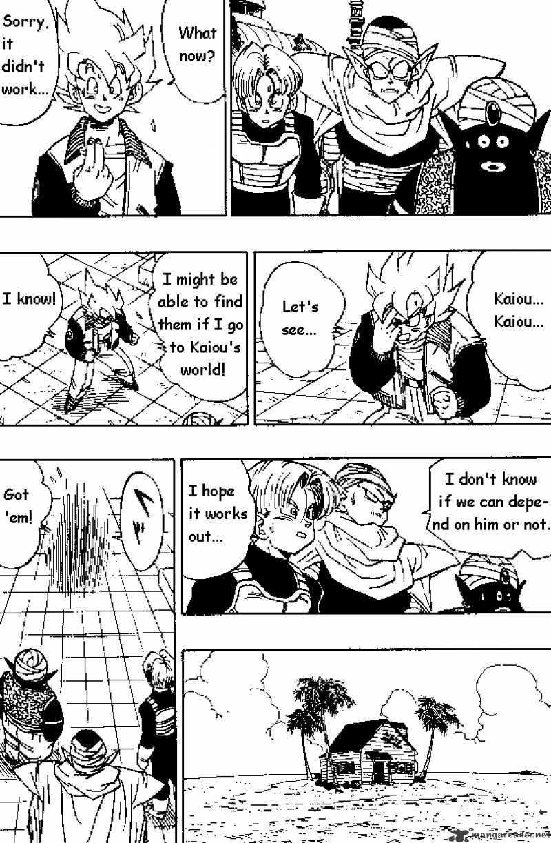 Dragon Ball Chapter 393  Online Free Manga Read Image 3