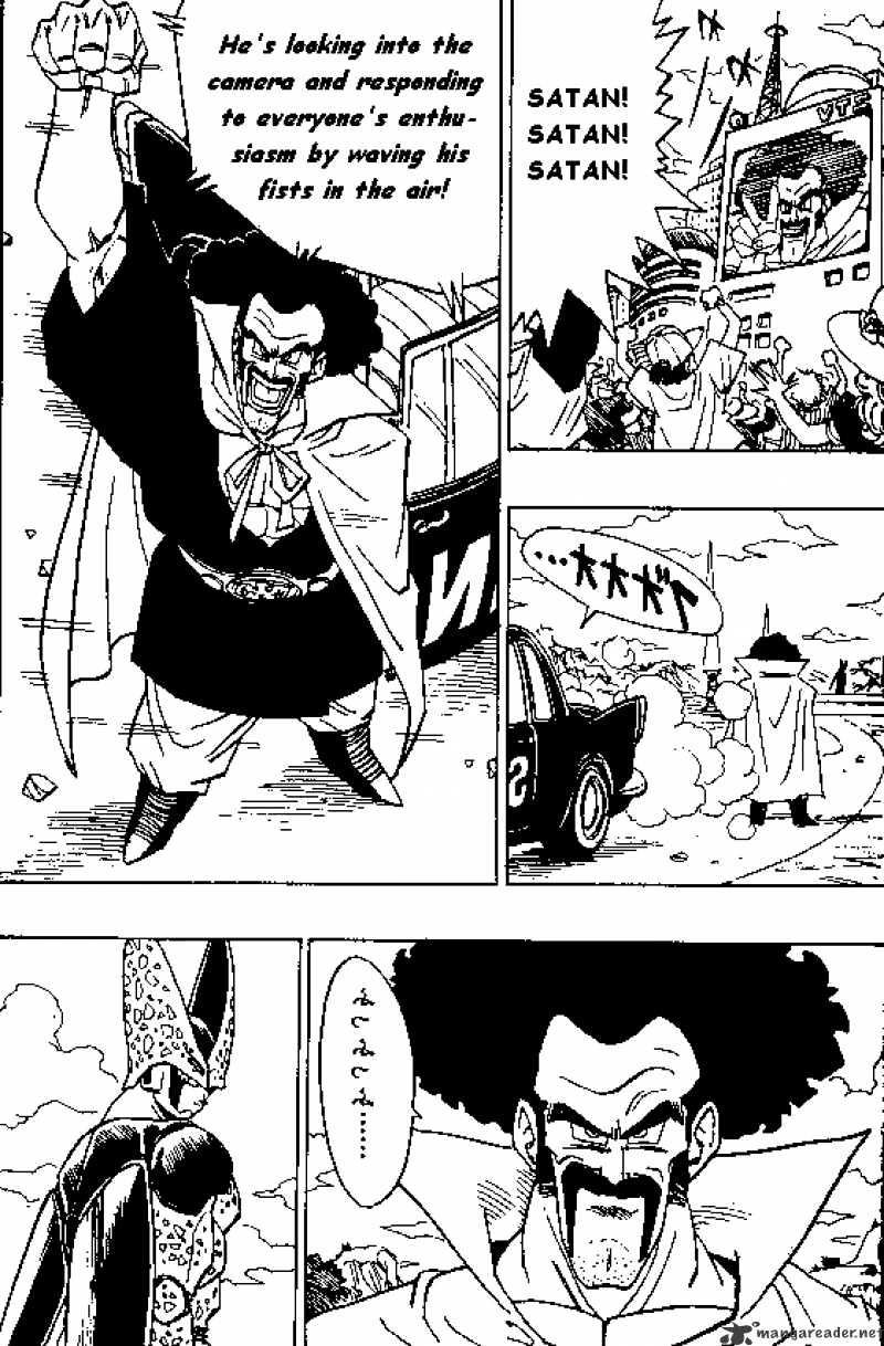 Dragon Ball Chapter 394  Online Free Manga Read Image 13