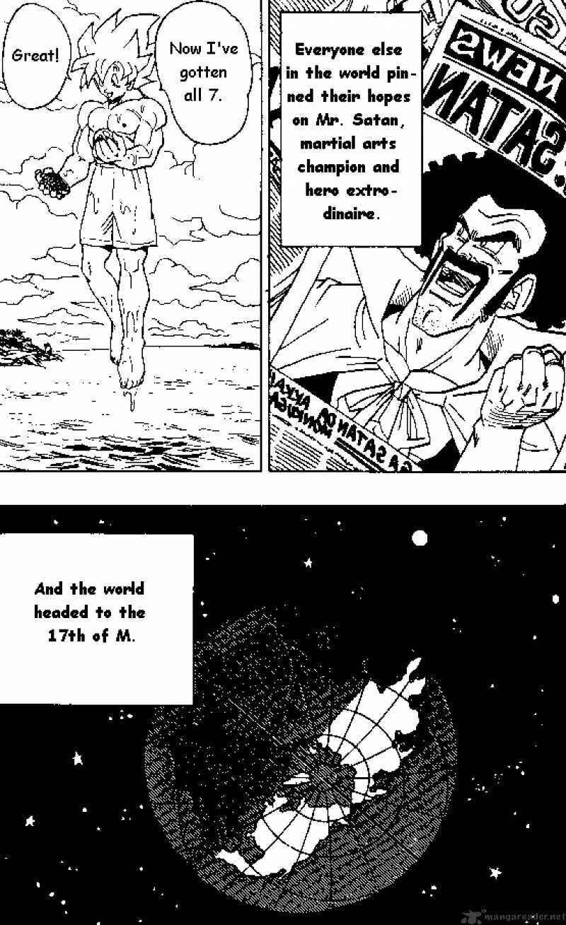 Dragon Ball Chapter 394  Online Free Manga Read Image 7
