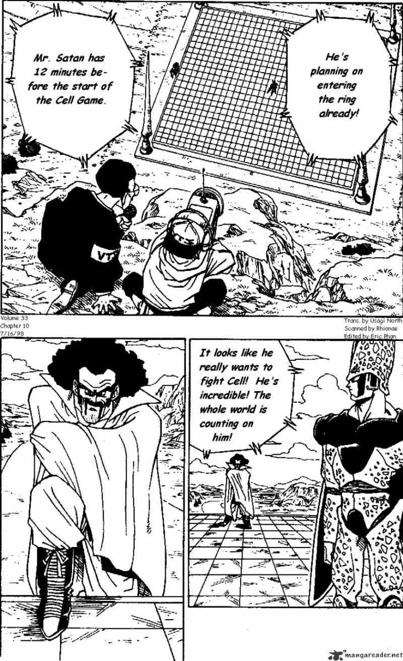 Dragon Ball Chapter 395  Online Free Manga Read Image 1