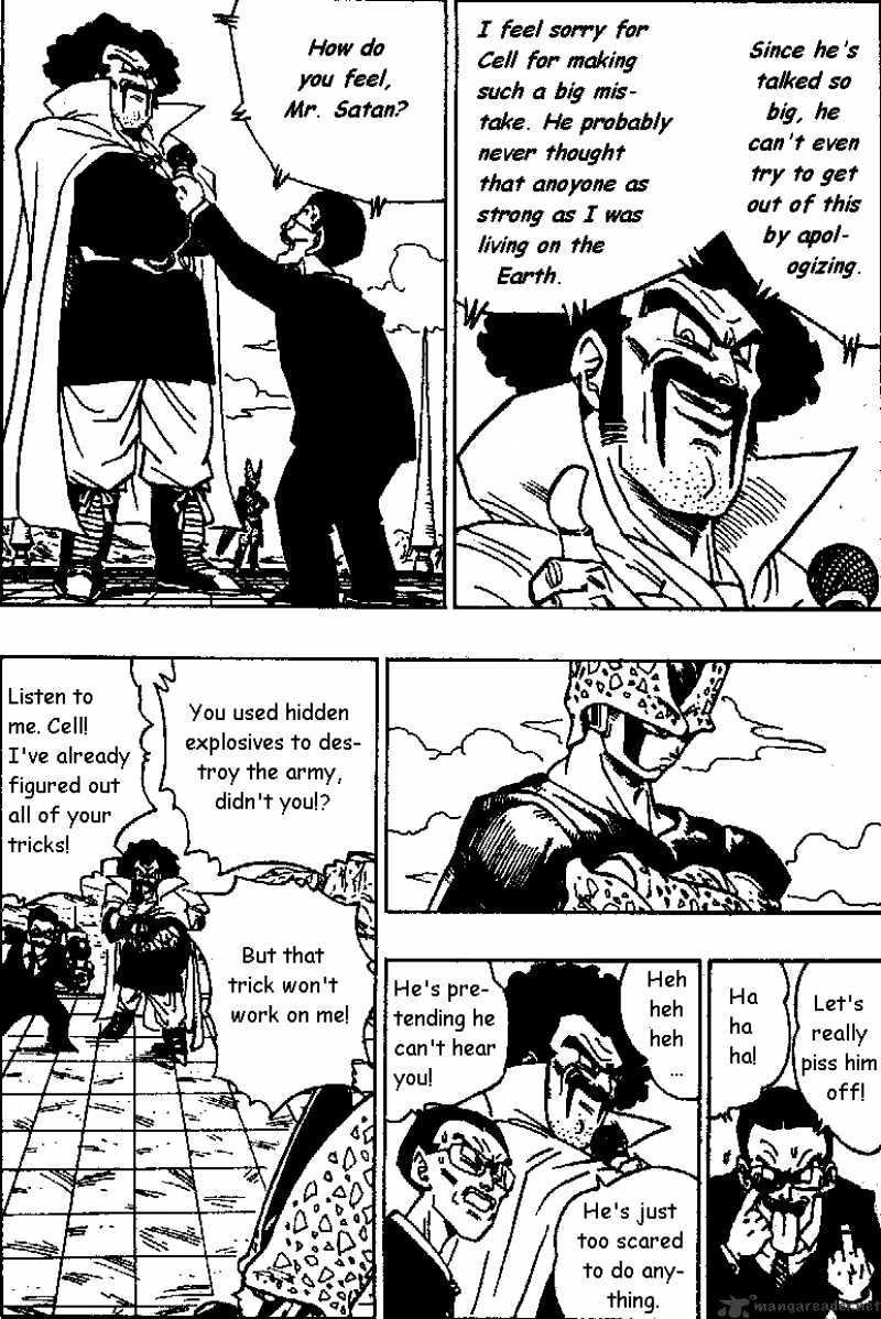 Dragon Ball Chapter 395  Online Free Manga Read Image 3