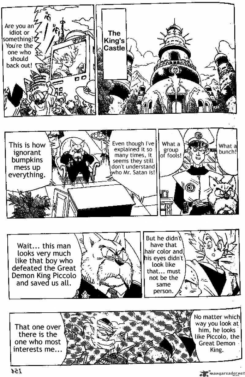Dragon Ball Chapter 396  Online Free Manga Read Image 3
