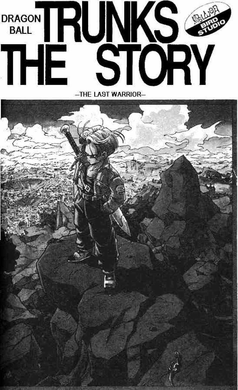 Dragon Ball Chapter 397  Online Free Manga Read Image 19