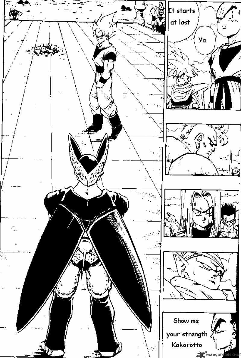 Dragon Ball Chapter 398  Online Free Manga Read Image 1