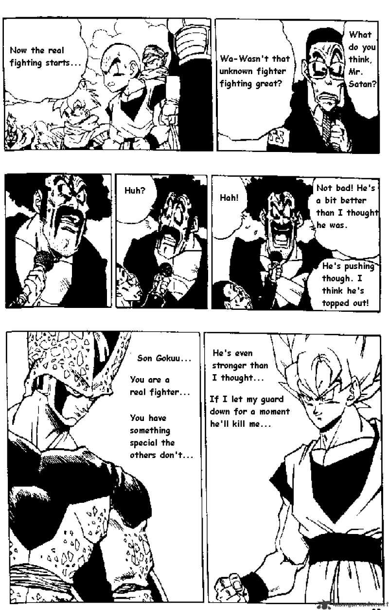Dragon Ball Chapter 399  Online Free Manga Read Image 2