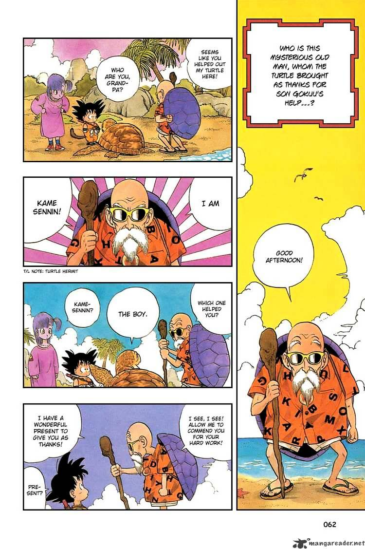 Dragon Ball Chapter 4  Online Free Manga Read Image 1