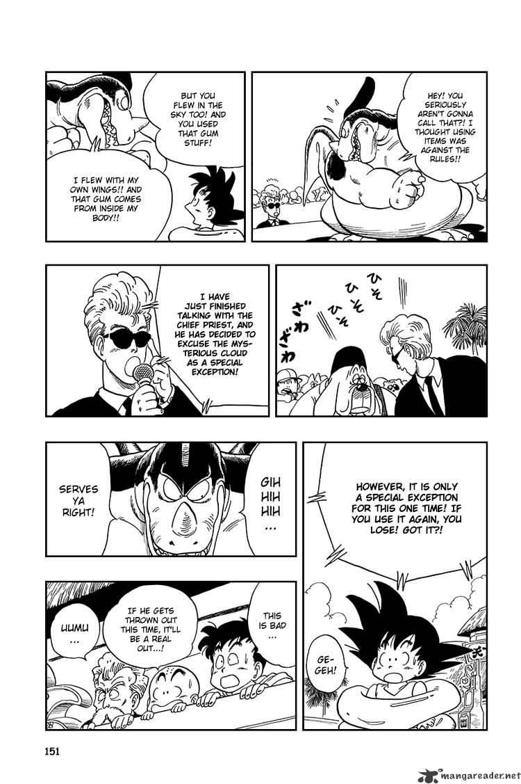 Dragon Ball Chapter 40  Online Free Manga Read Image 7