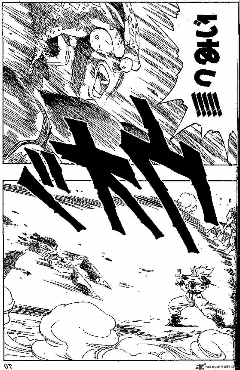 Dragon Ball Chapter 402  Online Free Manga Read Image 6
