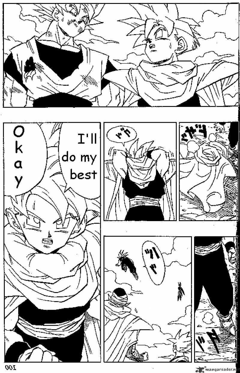 Dragon Ball Chapter 404  Online Free Manga Read Image 9