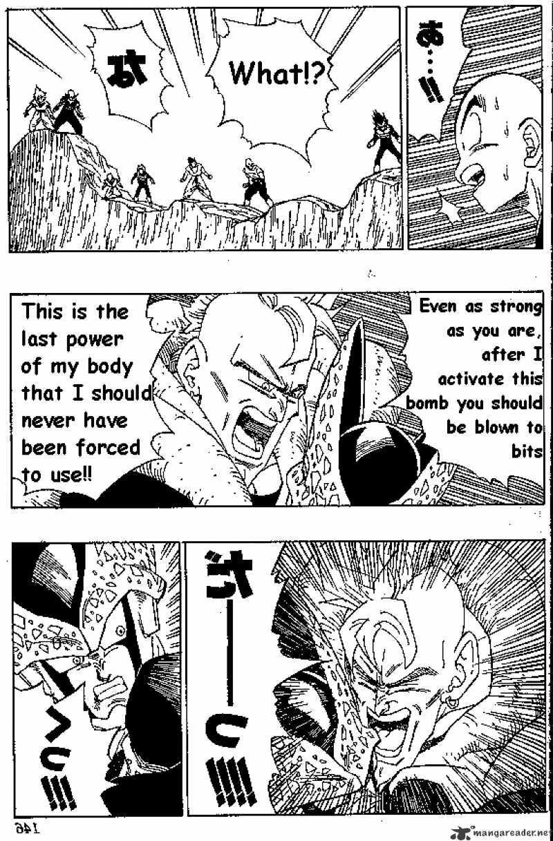 Dragon Ball Chapter 407  Online Free Manga Read Image 7