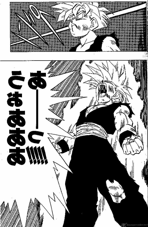 Dragon Ball Chapter 408  Online Free Manga Read Image 13