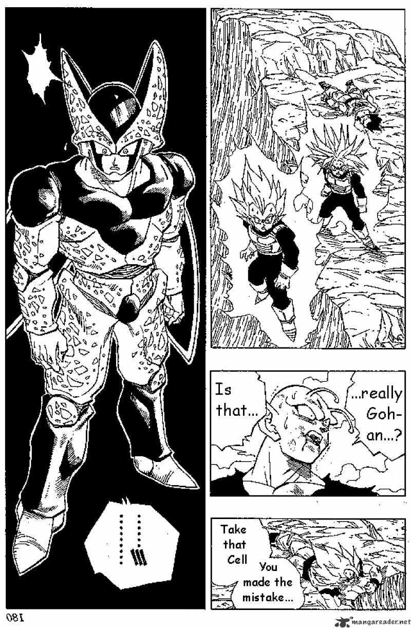 Dragon Ball Chapter 409  Online Free Manga Read Image 13