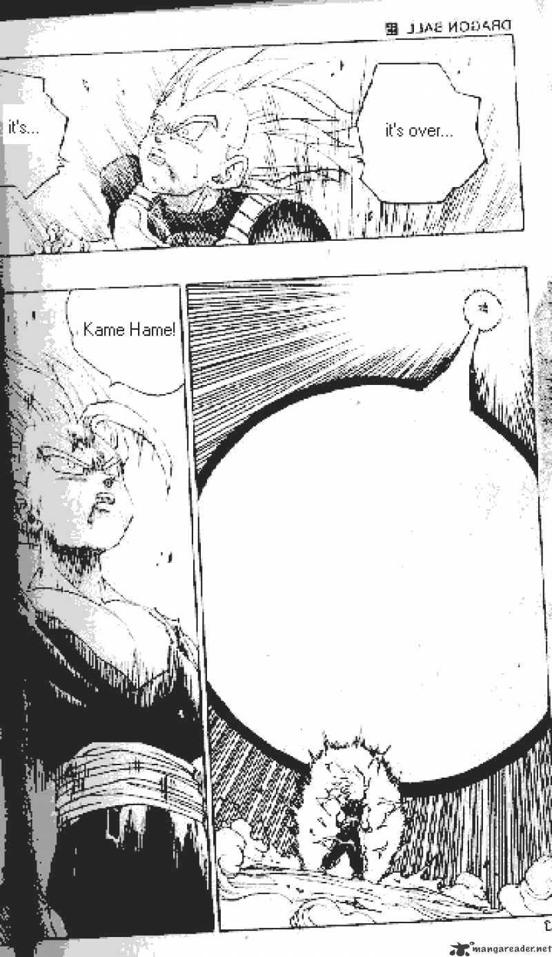 Dragon Ball Chapter 411  Online Free Manga Read Image 11