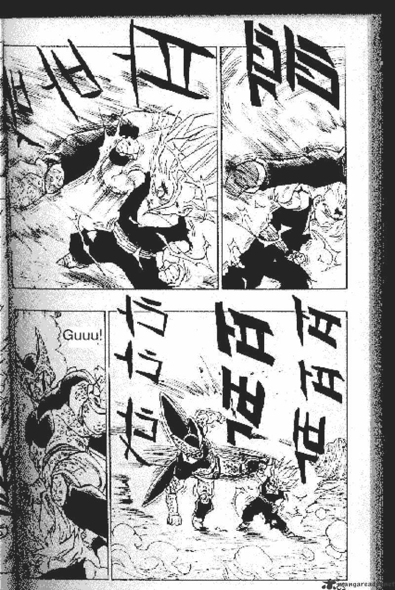 Dragon Ball Chapter 411  Online Free Manga Read Image 3