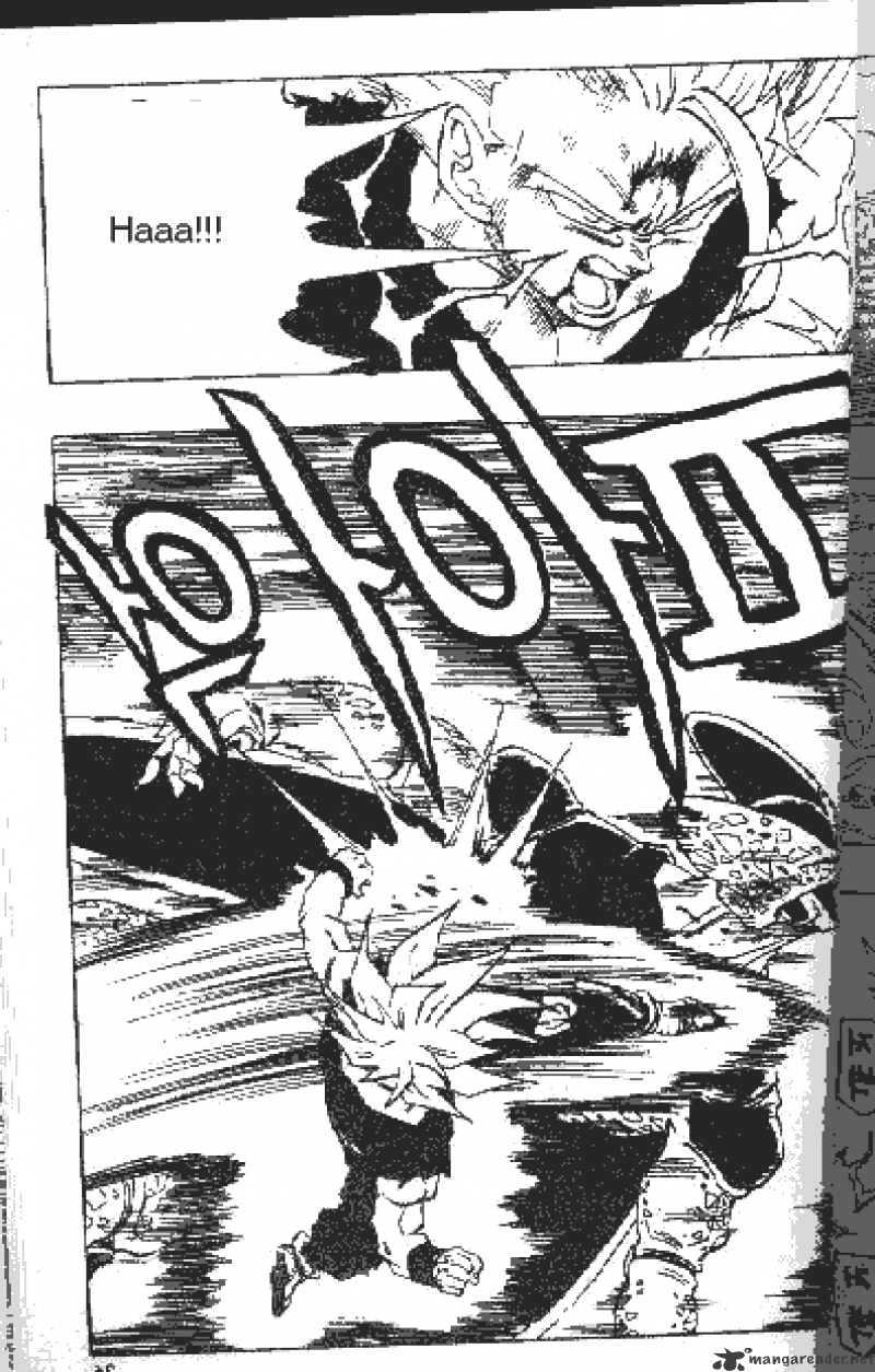 Dragon Ball Chapter 411  Online Free Manga Read Image 4