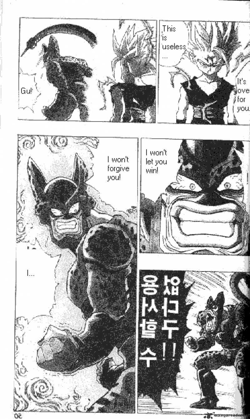 Dragon Ball Chapter 412  Online Free Manga Read Image 12