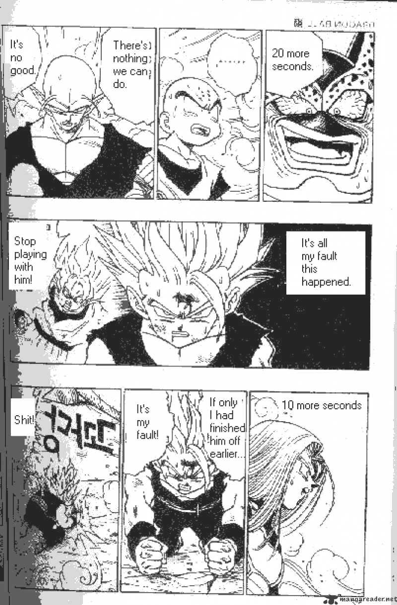 Dragon Ball Chapter 413  Online Free Manga Read Image 5