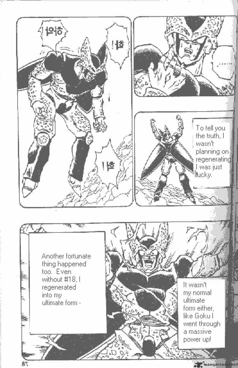 Dragon Ball Chapter 414  Online Free Manga Read Image 11