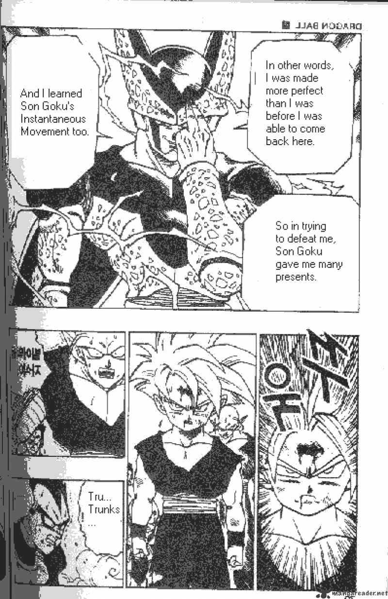 Dragon Ball Chapter 414  Online Free Manga Read Image 12