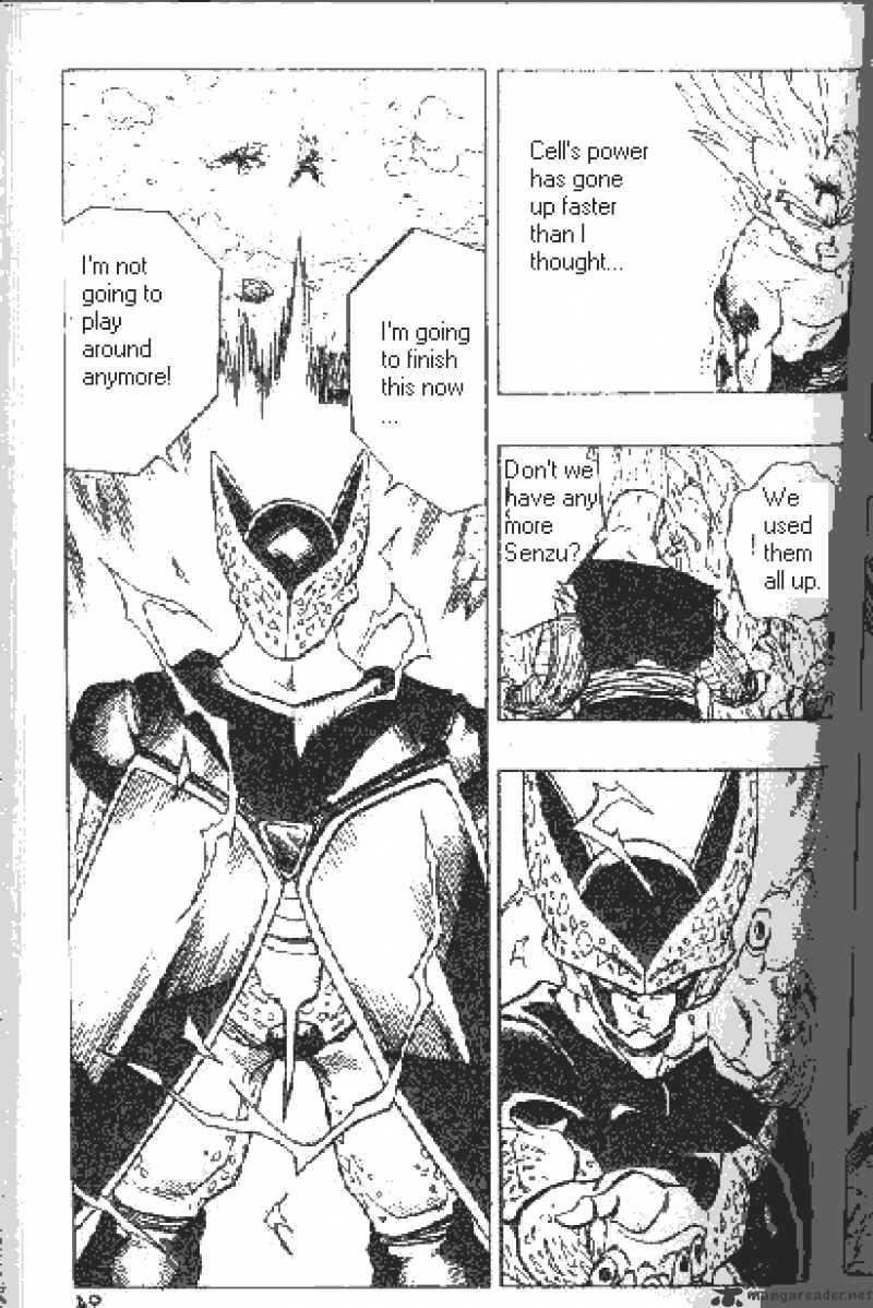 Dragon Ball Chapter 415  Online Free Manga Read Image 14