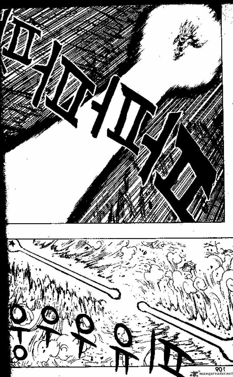 Dragon Ball Chapter 417  Online Free Manga Read Image 1