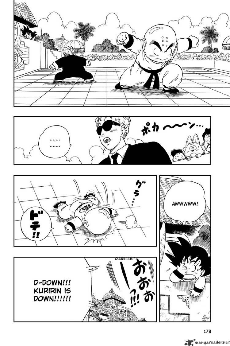 Dragon Ball Chapter 42  Online Free Manga Read Image 5