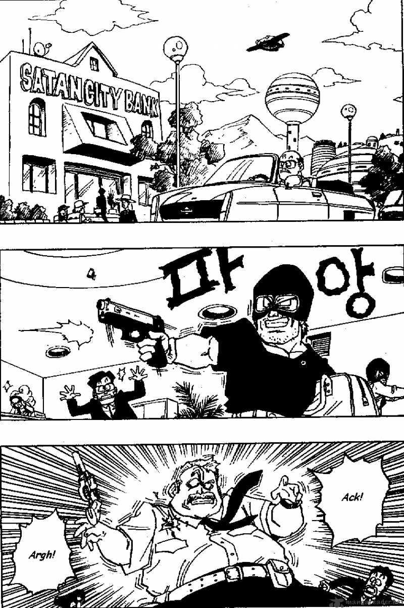Dragon Ball Chapter 422  Online Free Manga Read Image 2