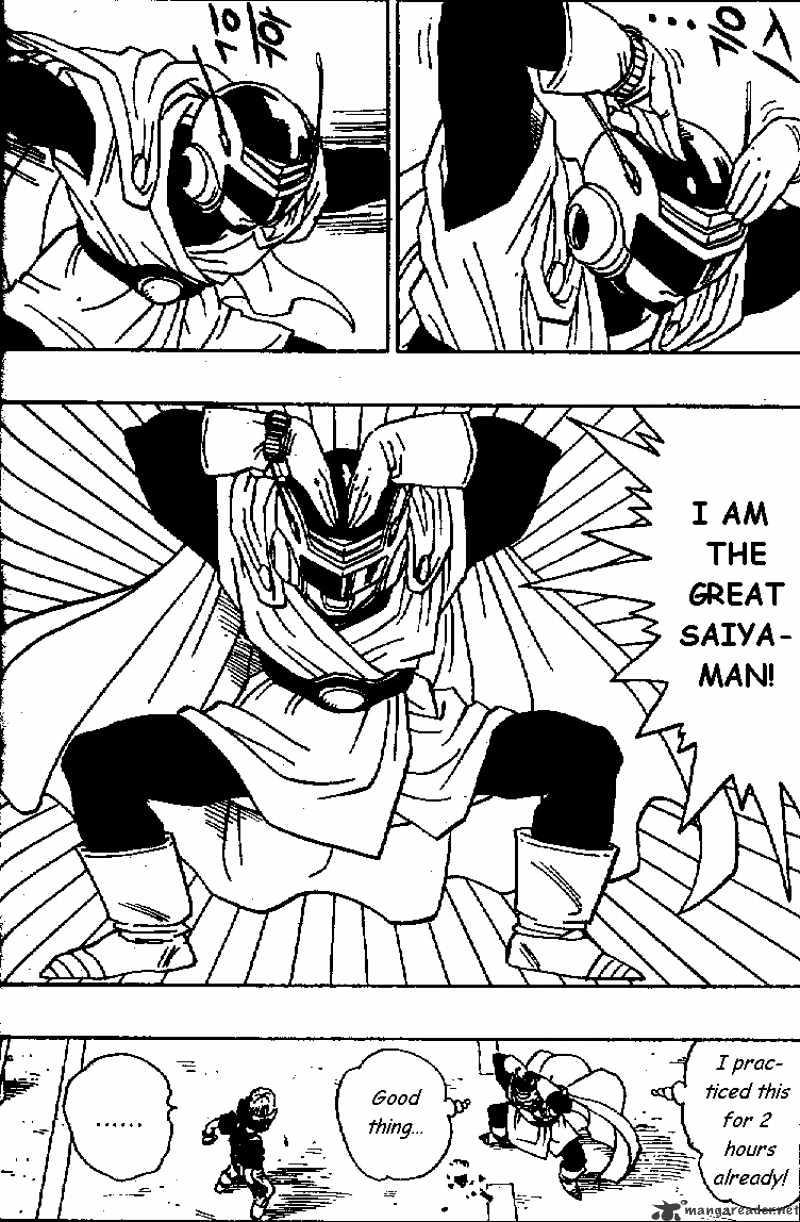 Dragon Ball Chapter 426  Online Free Manga Read Image 3